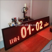 top selling products in alibaba p10 outdoor single color two line led display