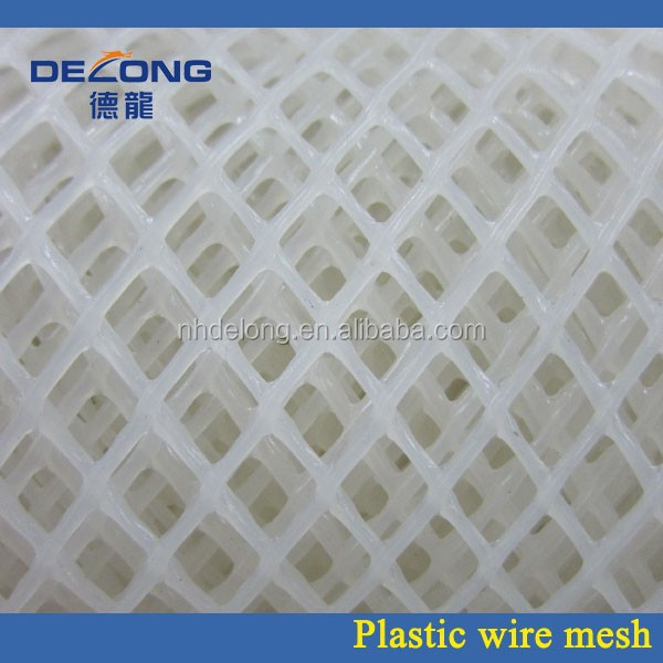 Non-toxic White Plastic Flat Net With High Quality(Manufacturer)
