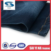 Soft cotton polyester spandex jean denim fabric material in china