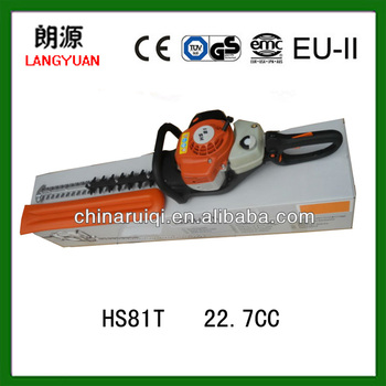 hot sale cheap HS81R gasoline Hedge Trimmer good quality with CE/GS