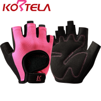 KORTELA latest outdoor sports gloves