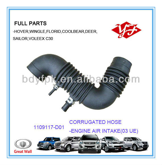1109117-D01 Great wall deer safe engine air intake hose