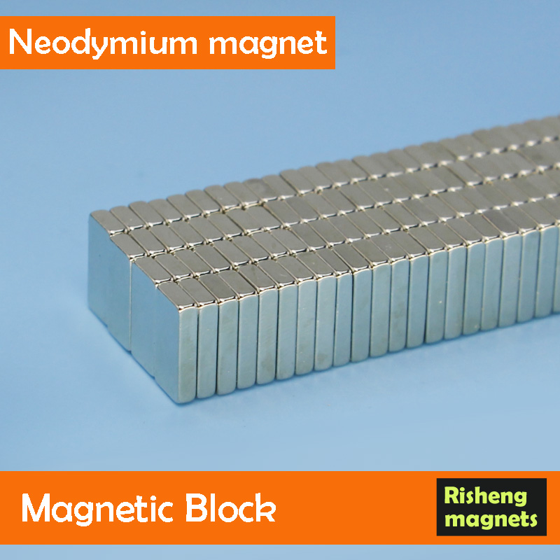 N42 Neodymium Block Magnets High Performance Magnets