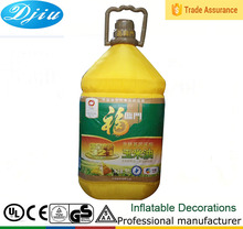 DJ-GG-123 outdoor street Edible Oil advertising inflatable decor custom made