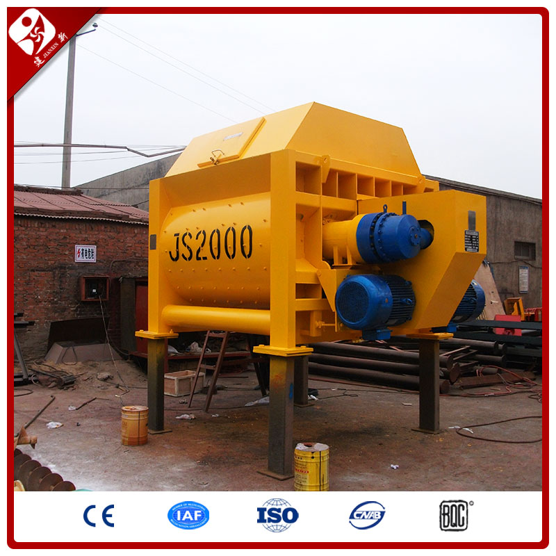 Energy-saving fast delivery js 2000 concrete mixer
