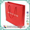 promotional activity for 2016 customized shopping big luxury paper bag in bulk