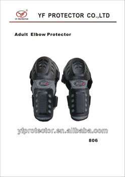 EN1621-1,2013approved motorcycle elbow protector