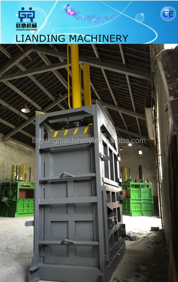 Waste plastic bottle baler machine
