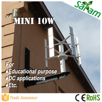 30W 12v Mini Wind Turbine Generator VAWT