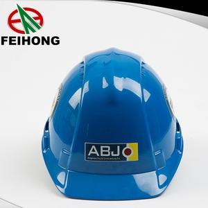 Hard Hat 6236d20d6c5f