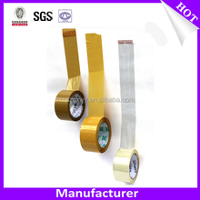 Custom Printed/Colored Duct Tape Cloth Tape Wholesale Manufacturer