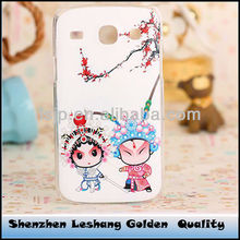 Promotional fashion Mobile phone case&mobile phone accessory for phone cases from