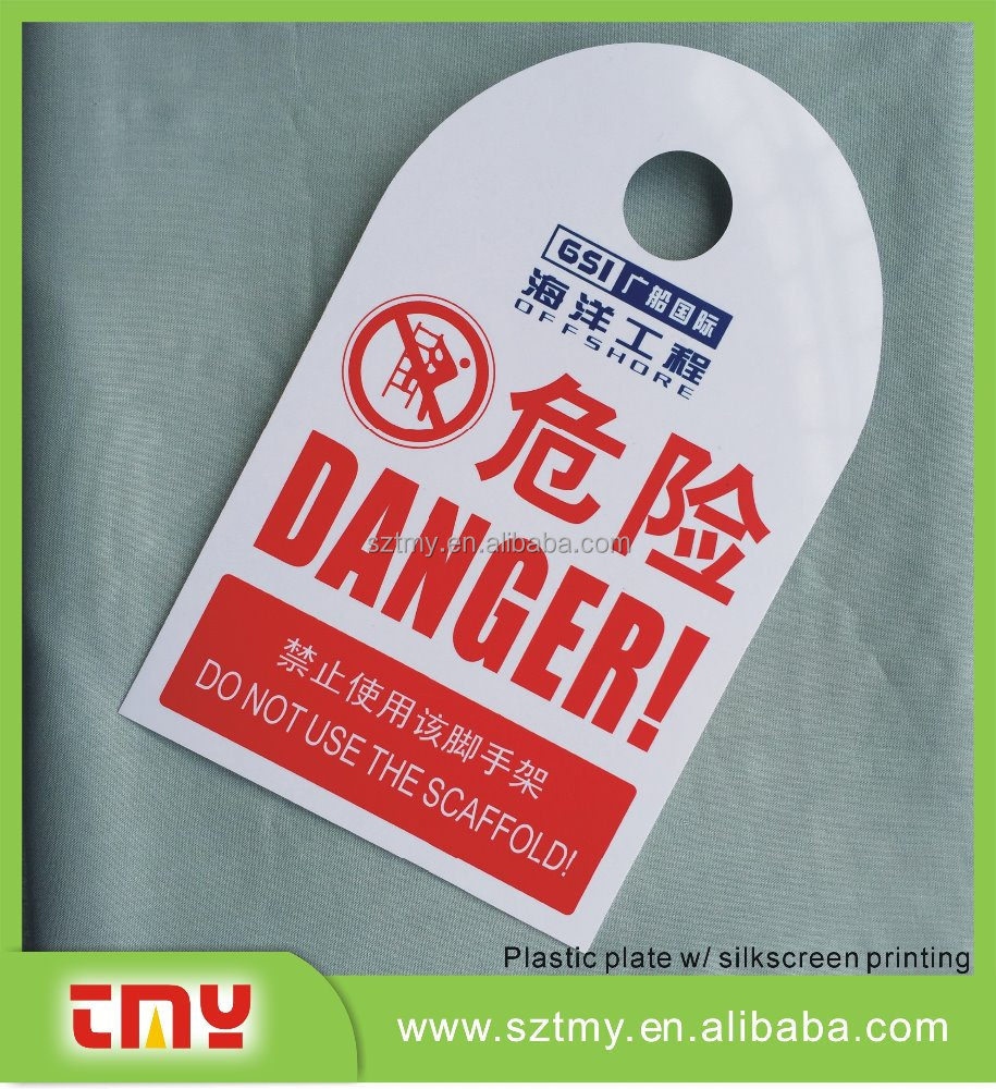 0.76mm thickness safety sign custom plastic safety sign
