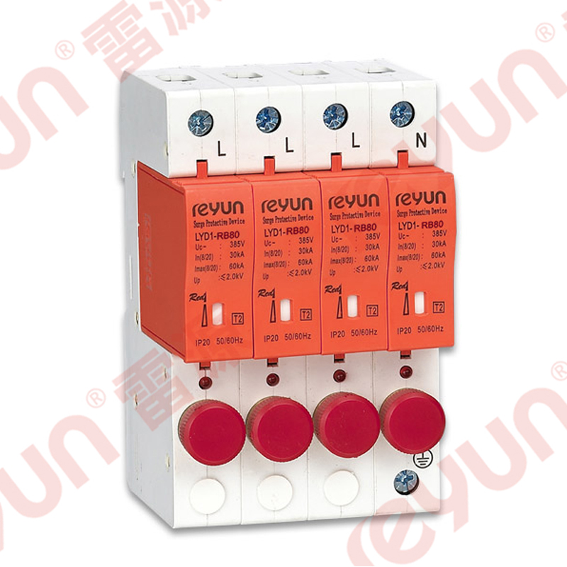 LYD1-RB80 AC Fuse Combination SPD Class B 80KA Surge Diverter