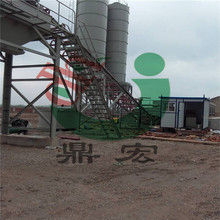 HZS90 Self Loading Belt Conveyering Mobile Small Concrete Mixing Bacth Plant