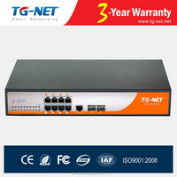 10-port with 8 gigabit PoE ports and 2 SFP managed PoE Network switch,200Watt High Power support High Speed dome camera