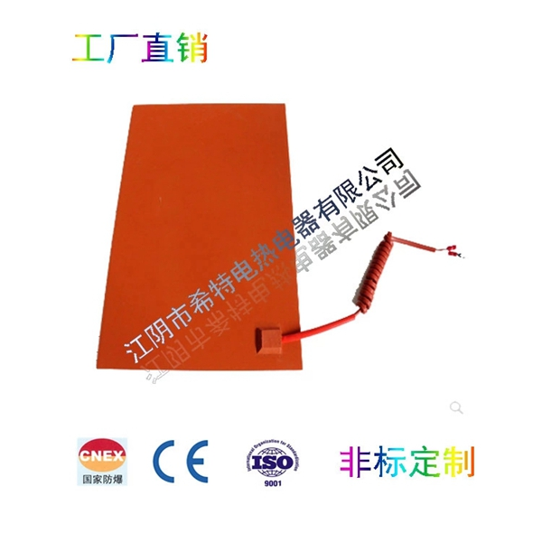 silicone rubber sheet preheater
