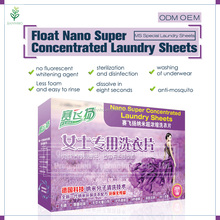 Laundry detergent sheets for washing underwear