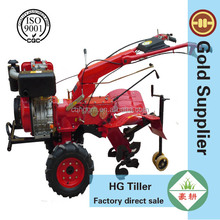 Hand agricultural cultivator spare parts