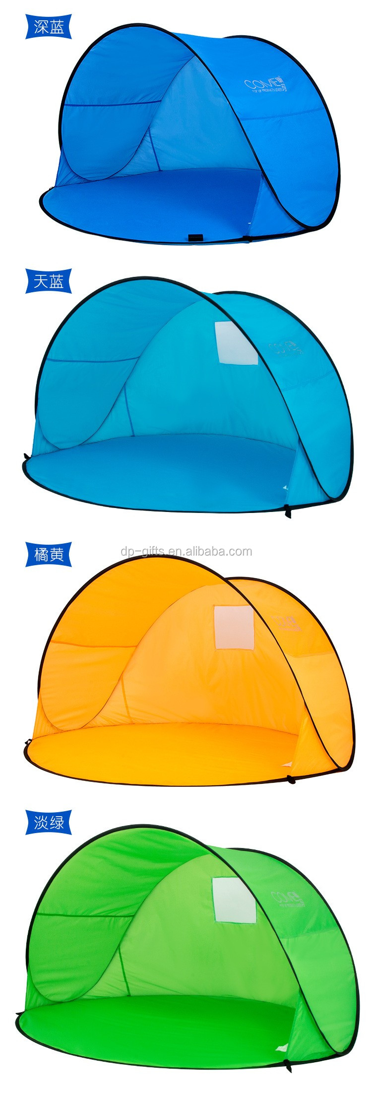 2-3 Person Pop up beach tent sun shelter,Shade Shack Instant Pop Up Portable Family Beach Tent and Sun Shelter