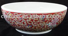 Traditional Chinese Ceramic Bathroom Washbasin Painted with flower and birds WRYBF214