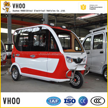 China low price bajaj auto rickshaw /three wheel electric passenger car/Three Wheeler Electrical tricycle for people