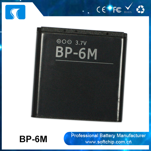 BP-6M Battery for Nokia N73