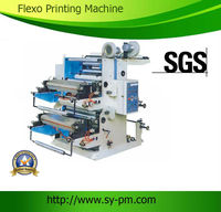 Two color 800mm Flexography Non Woven Printing Machine