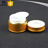 15g,30g,50g golden cosmetic aluminium jar with screw cap