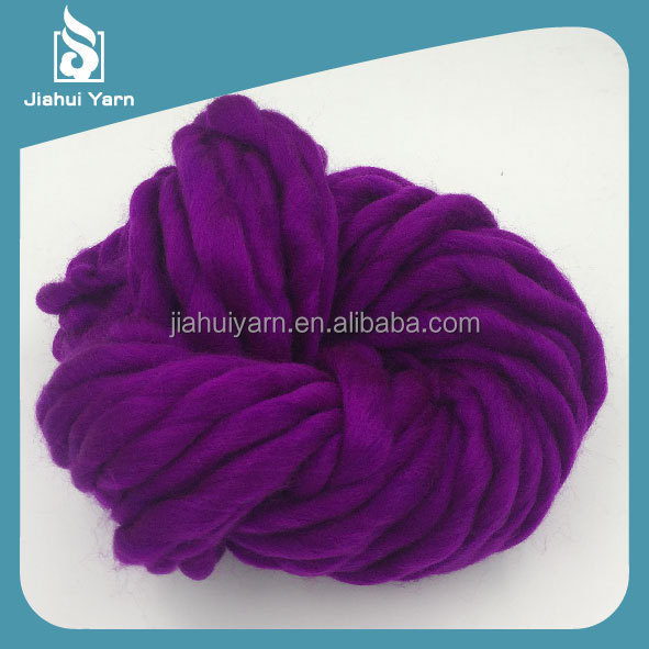 Stock Wholesale Soft iceland wool yarn for hand knitting