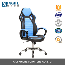 Royal Leather Air Conditioned Racing Style Office Chair Gamer For PC
