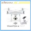 Original DJI Phantom 4 Pro plus drone with camera minitor