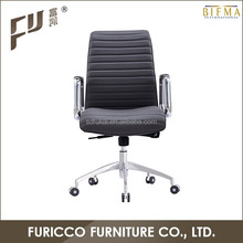Furicco High Back Luxury Leather Comfortable office ergonomic chair