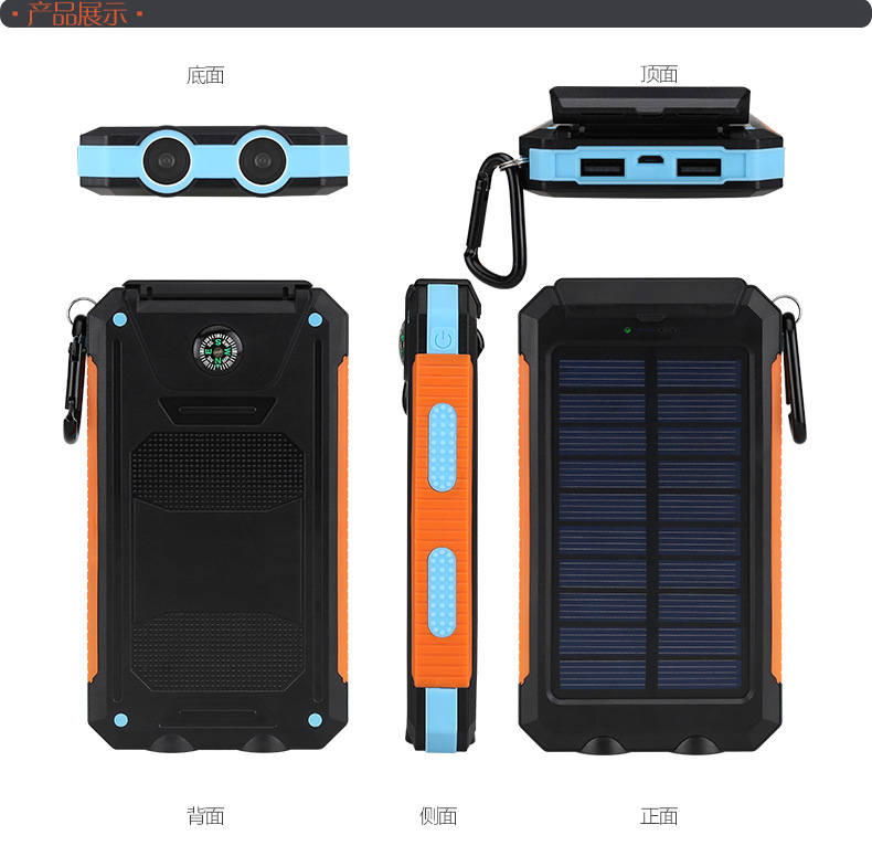 New arrival 8000mah waterproof solar battery case with mini compass and dual usb for camping