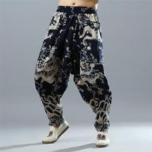 New Design High Quality New style Boys Men Jogger pant