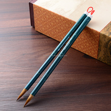 Bona hot sale natural wooden handle chinese wood water color brush pen calligraphy brush
