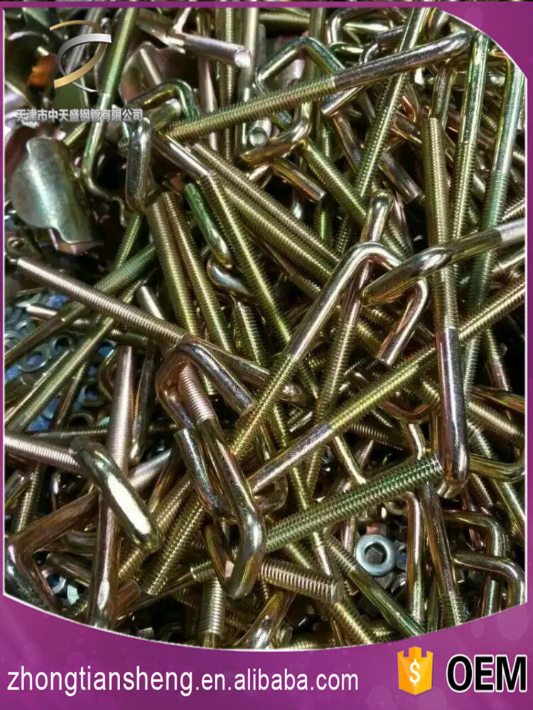 Scaffolding EN74/BS1139 Q235 Pressed Inner Joint Pin