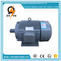 7.5kw 380v ac 3 phase blender induction electric motor