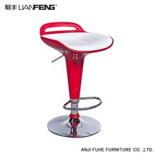 Exquisite style furniture cheap price bar stool