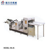 CE,ISO Certification PLC Control High Speed sanitary napkin paper making folding machine