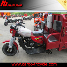HUJU tricycle motorbike/china sport motorcycle/chongqing tricycle
