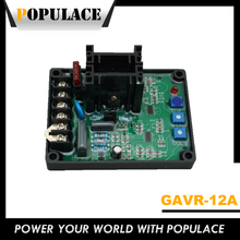dynamo generator parts for genset spare part Automatic Voltage Regulator GAVR-12A brushless avr