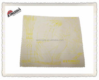 Plain microfiber lens cleaning cloth