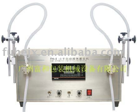 FH-1-2 Semi-automatic perfume ,shampoo ,water liquid filling machine
