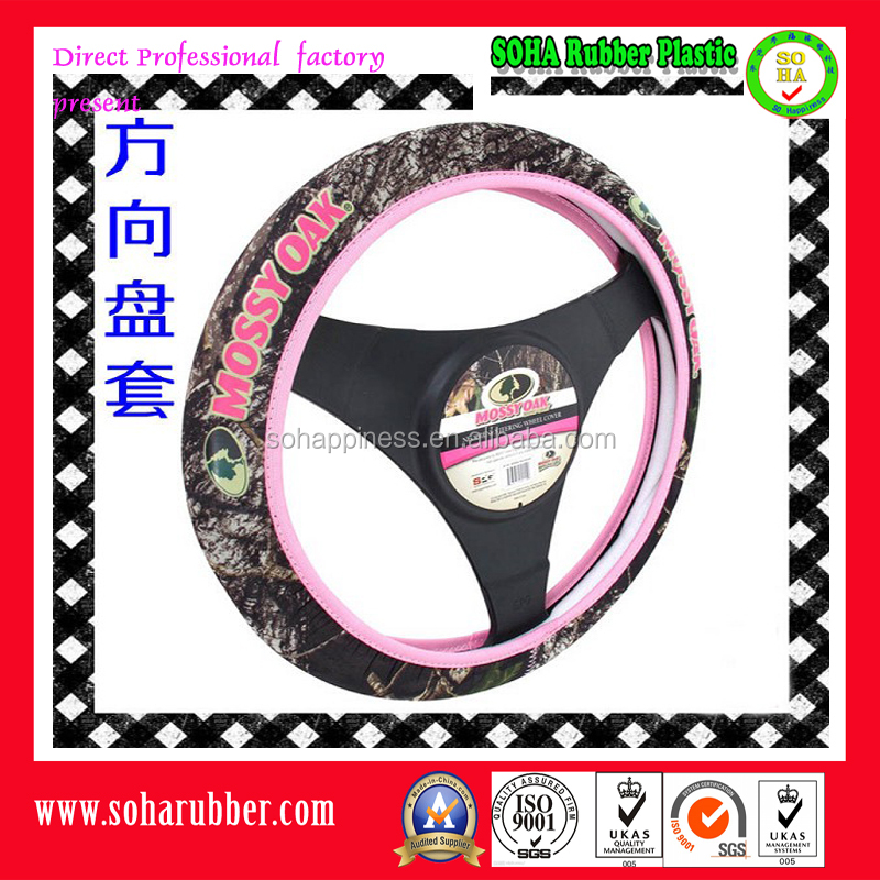 rubber shrink car steering wheel cover