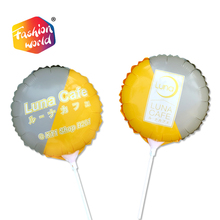 <strong>12</strong> inch printing logo foil balloon ballons party decorations