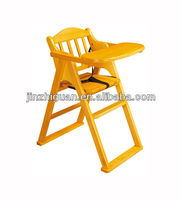 baby folding high chair (FS-P06B)