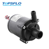 /product-detail/brushless-centrifugal-small-12v-24v-dc-mini-submersible-water-pump-60841175460.html