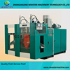 Plastic oil bottle making machine HDPE blowing mold machinery