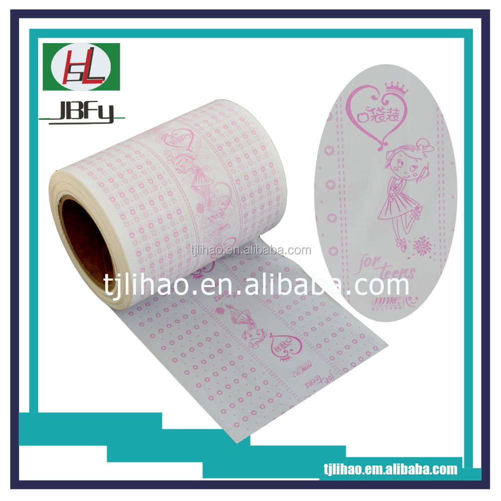 China suppliers pe back sheet film of sanitary pads